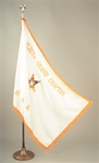 White Satin O.E.S. Flag Embroidered with Name, OES and Star on ONE SIDE with up to 30 letters