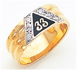 Masonic 33 Degree Scottish Rite Ring Macoy Publishing Masonic Supply 5733D
