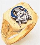 Masonic Ring Macoy Publishing Masonic Supply 9985